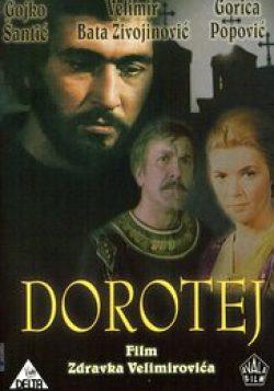 Dorotej