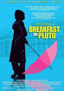 Doručak na Plutonu