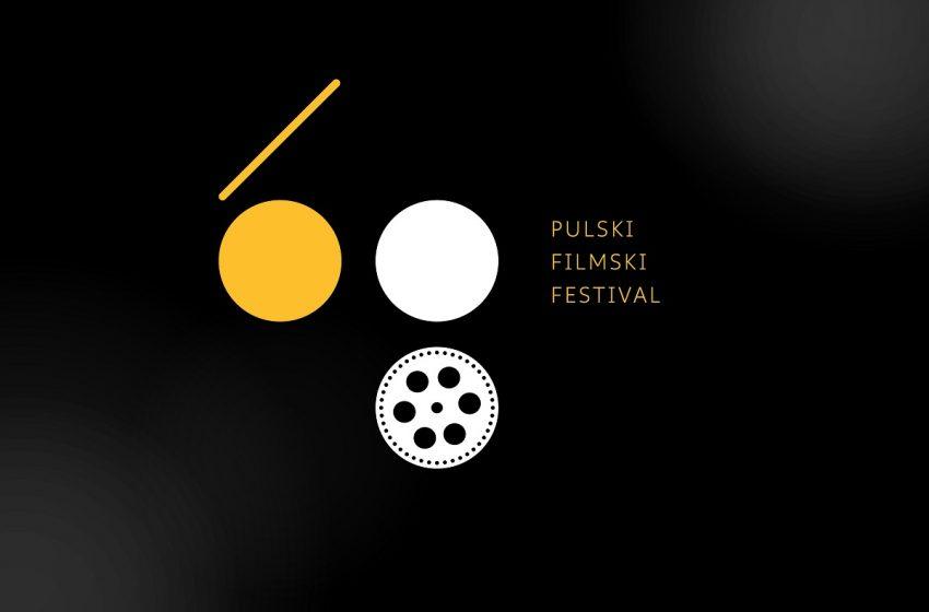 Odabrani projekti za industrijski program Filmovi u nastanku